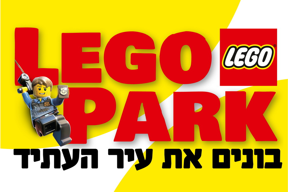 LEGO Park 2018. Строим город будущего