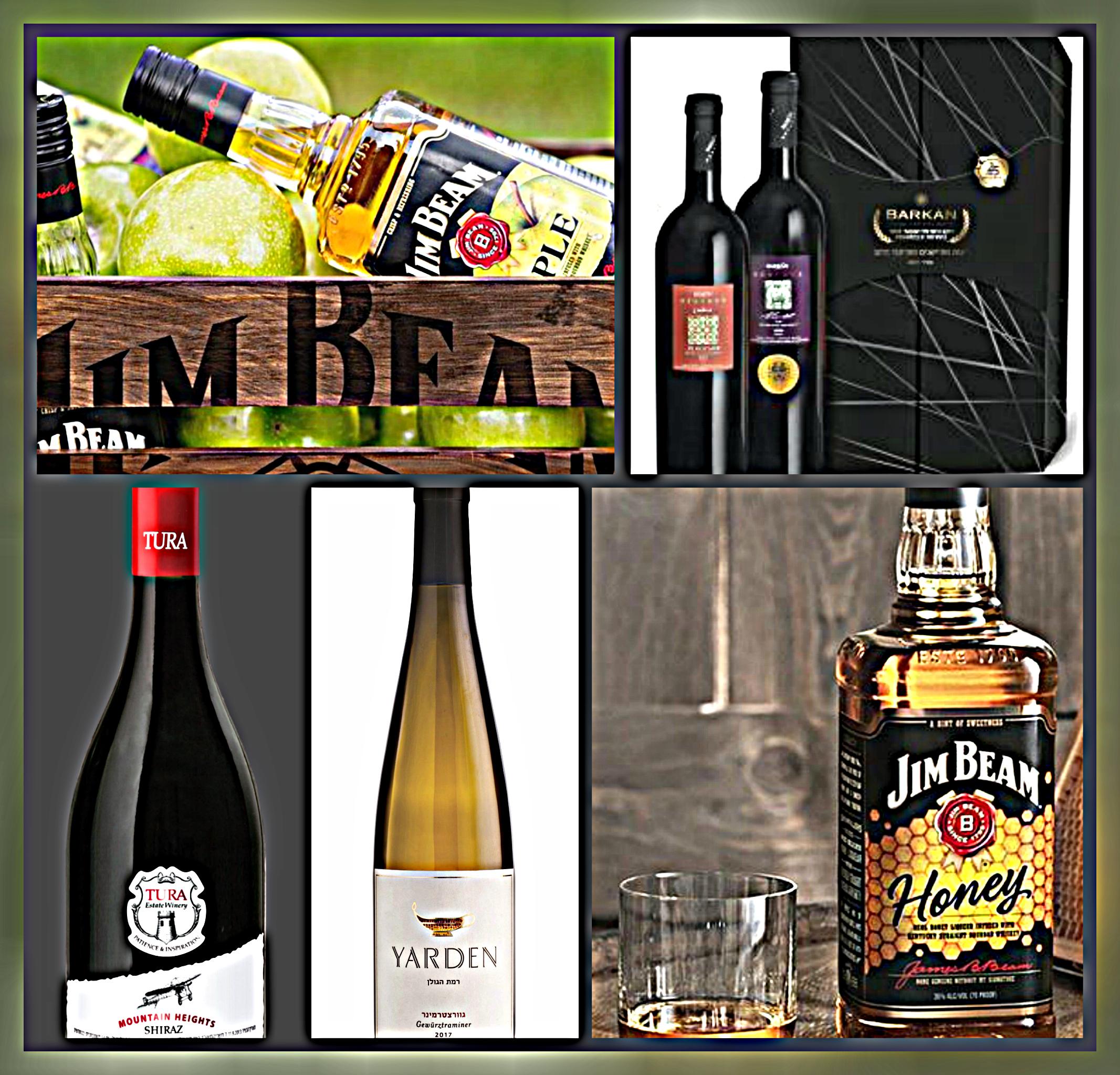 Выбираем эксклюзивные алкогольные новинки к Рош ха-Шана
