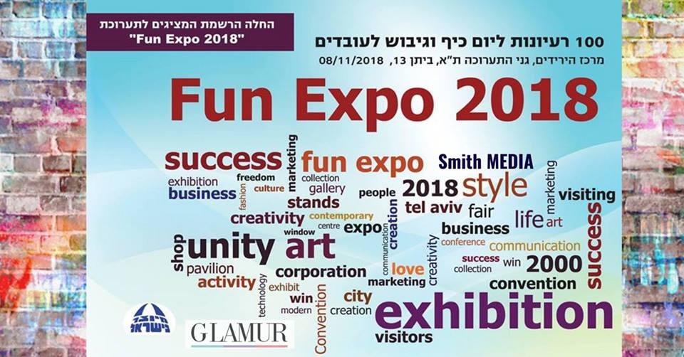 Интернет-журнал «Glamur», весь Израиль и #FunExpo2018