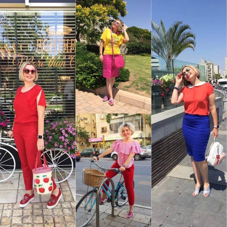 Яркая израильская осень или модные сочетания цветов!