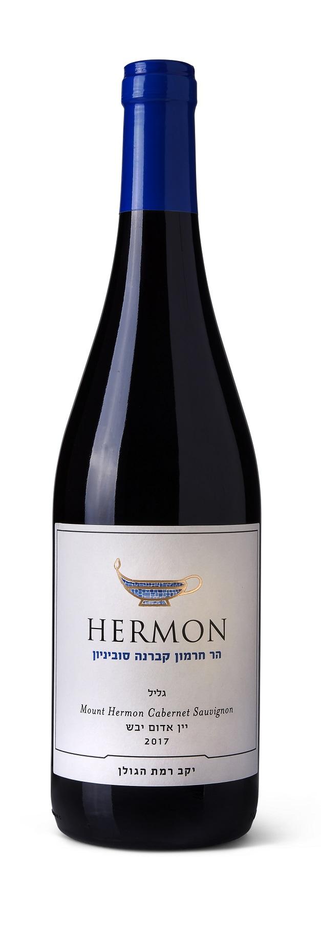 К любимому празднику – любимый сорт вина от «Рамат а-Голан»