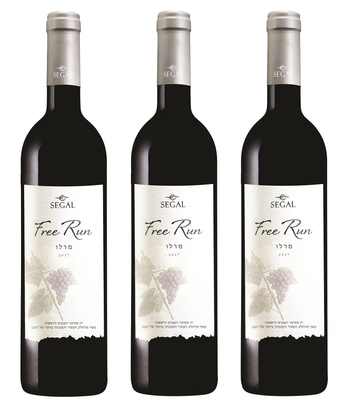 Free Run 2017: лучшее вино ко Дню любви от винодельни «Сегаль»