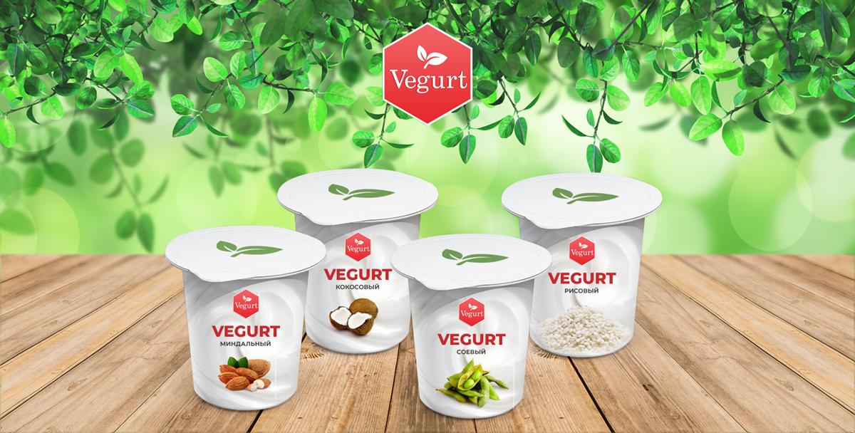 Вегурт ® (веган-йогурт) – твой образ жизни, твои правила!