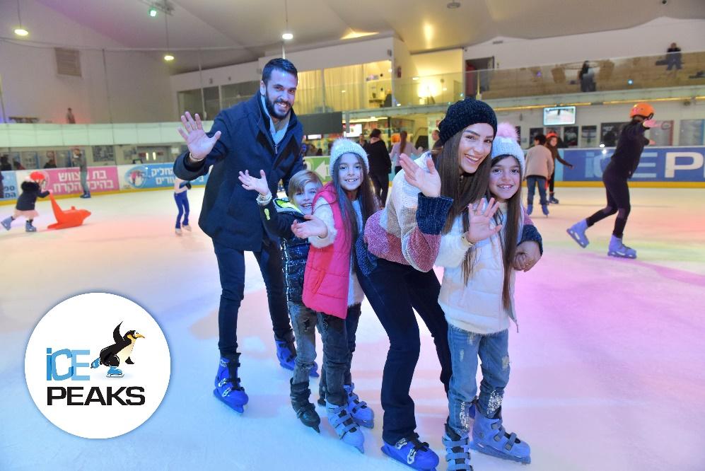 Спорт и развлечения в ледовом дворце IcePeaks