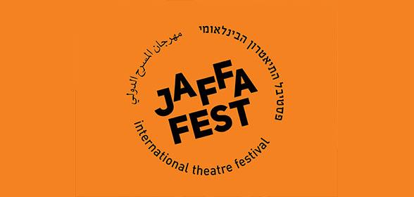 «Золотая Маска в Израиле» представляет: лучшие российские спектакли на фестивале Jaffa Fest 2019