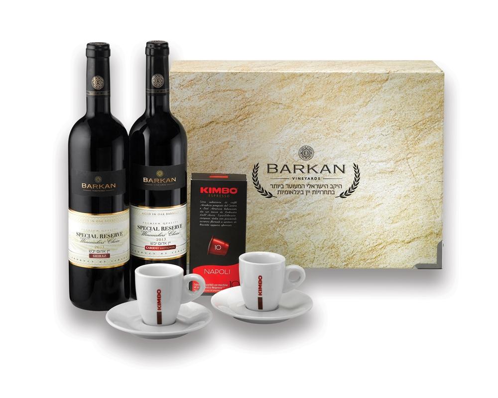 Праздничные наборы к Песаху от винодельни «Баркан»