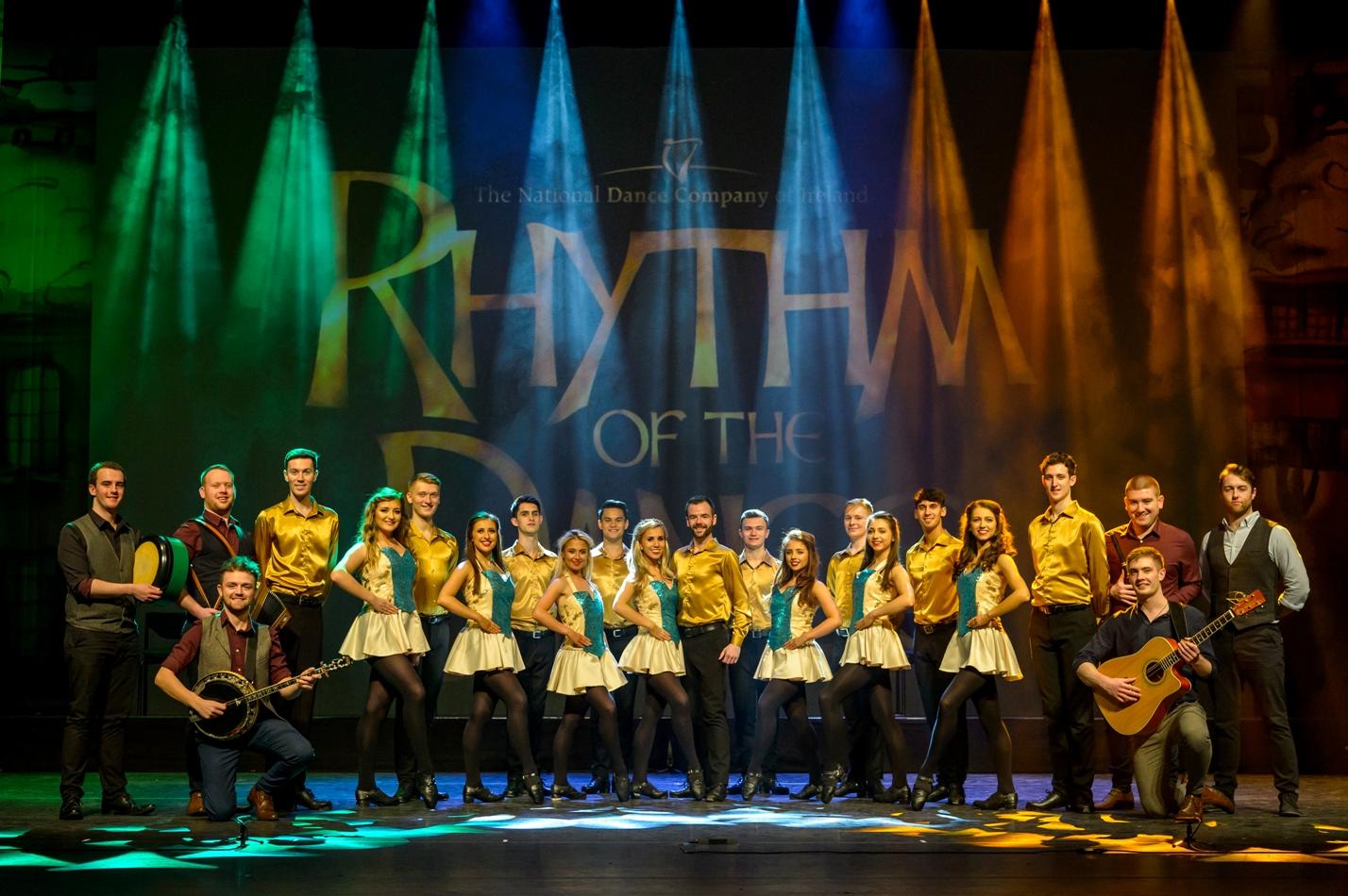 RHYTHM OF THE DANCE – 20 ЛЕТ В РИТМЕ ТАНЦА