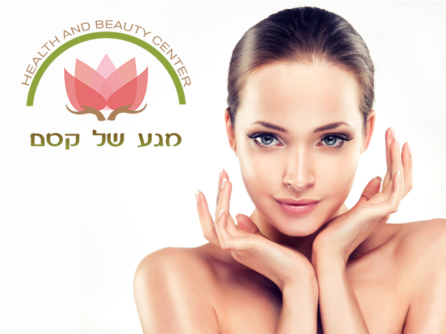 Косметолог вашей мечты – профессиональный подход к красоте и здоровью.