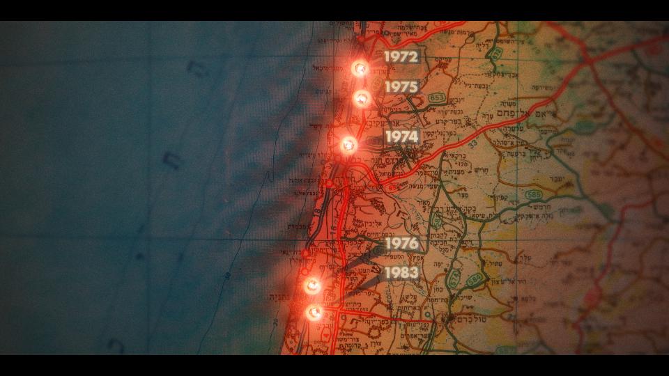 Убийства на Прибрежном шоссе – 40 лет спустя
