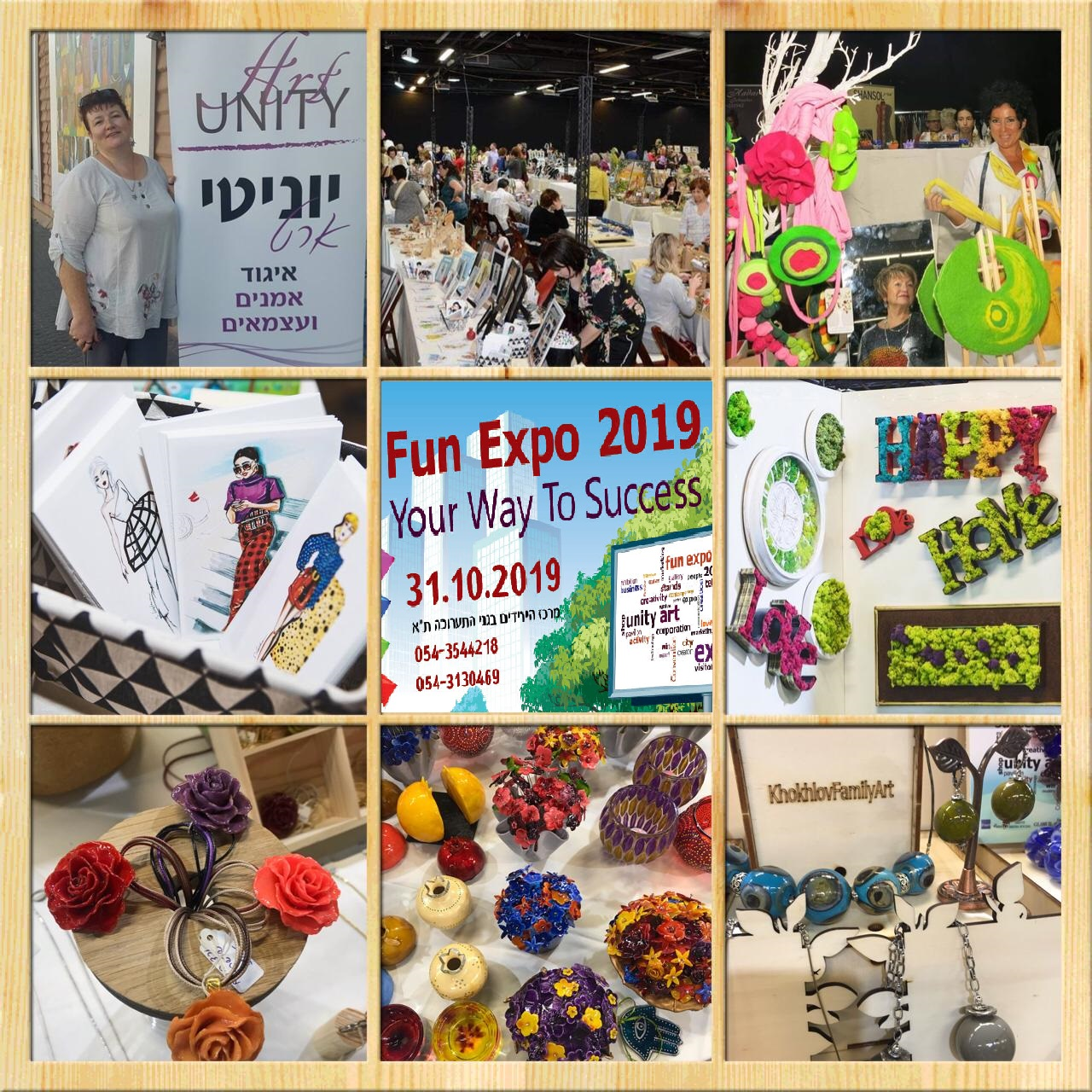 FUN EXPO 2019 Праздник талантливых людей в Ганей Тааруха