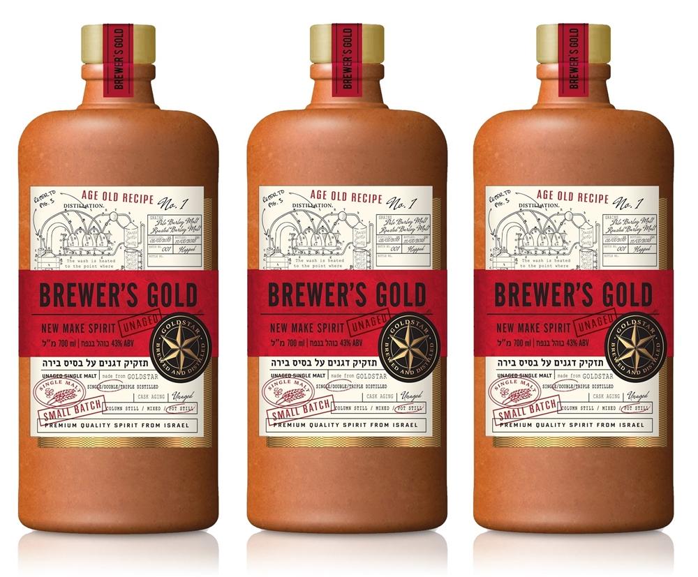 Brewer's Gold от Goldstar – такого вы еще не пробовали