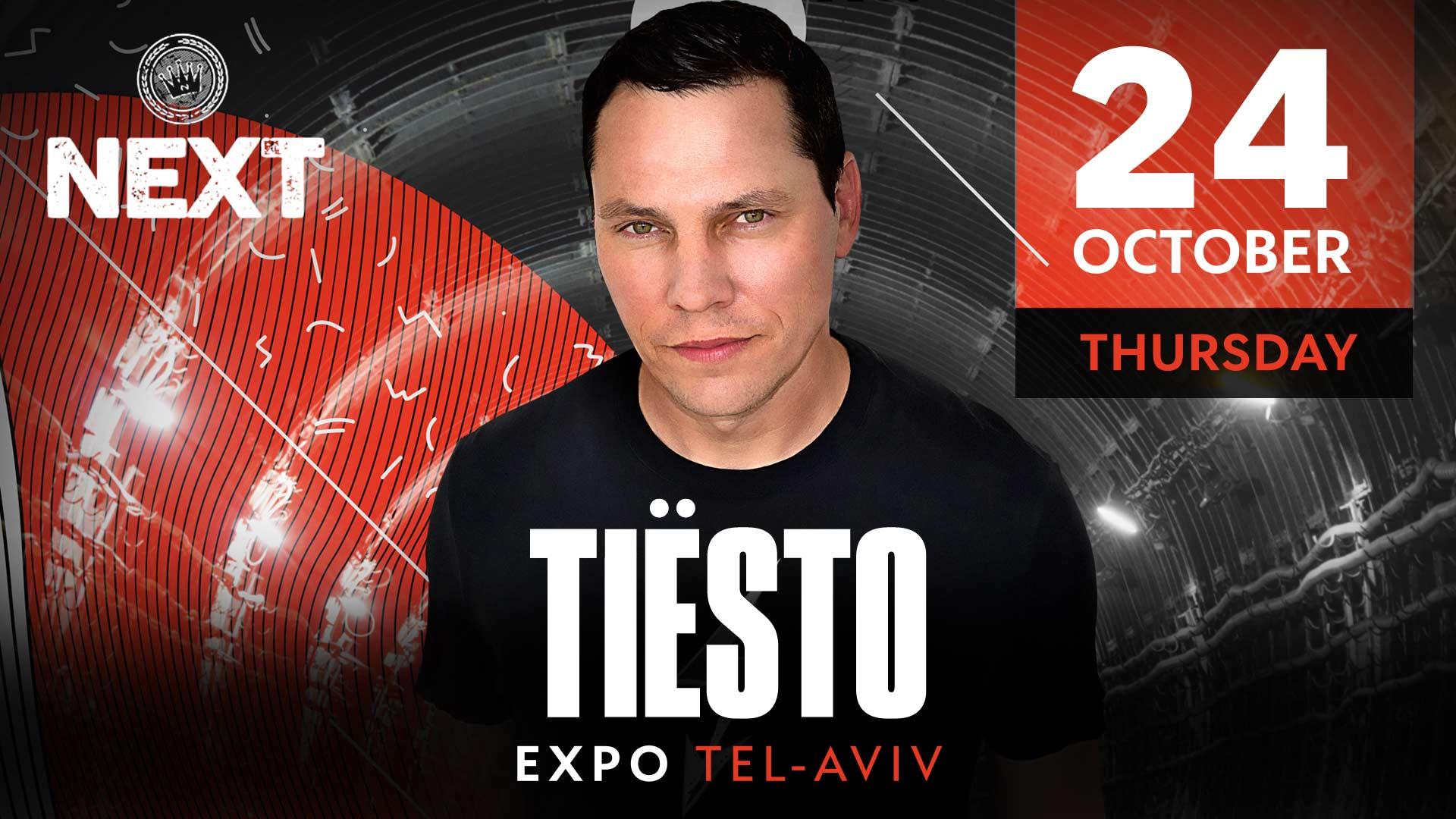 Tiesto возвращается в Тель-Авив