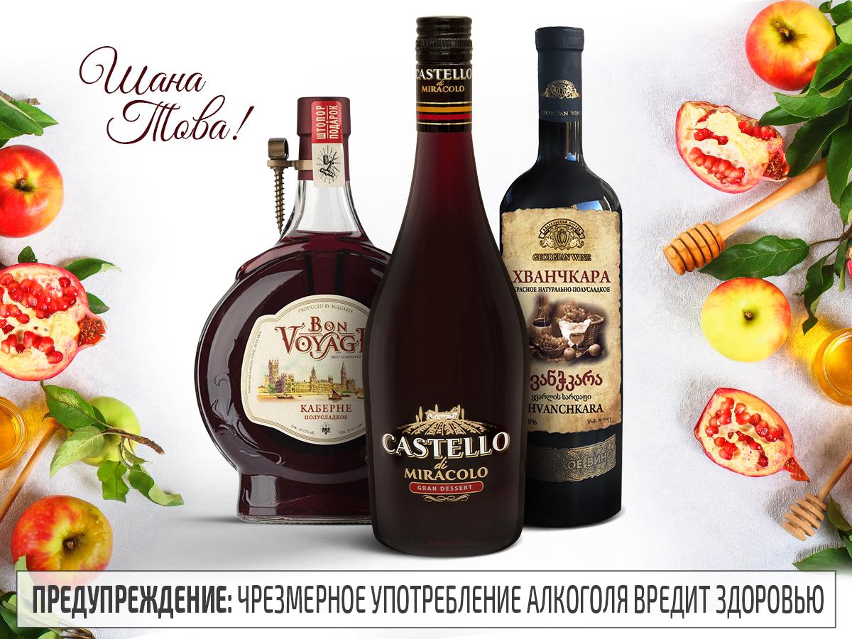 Вино к праздничному столу – выбираем правильно