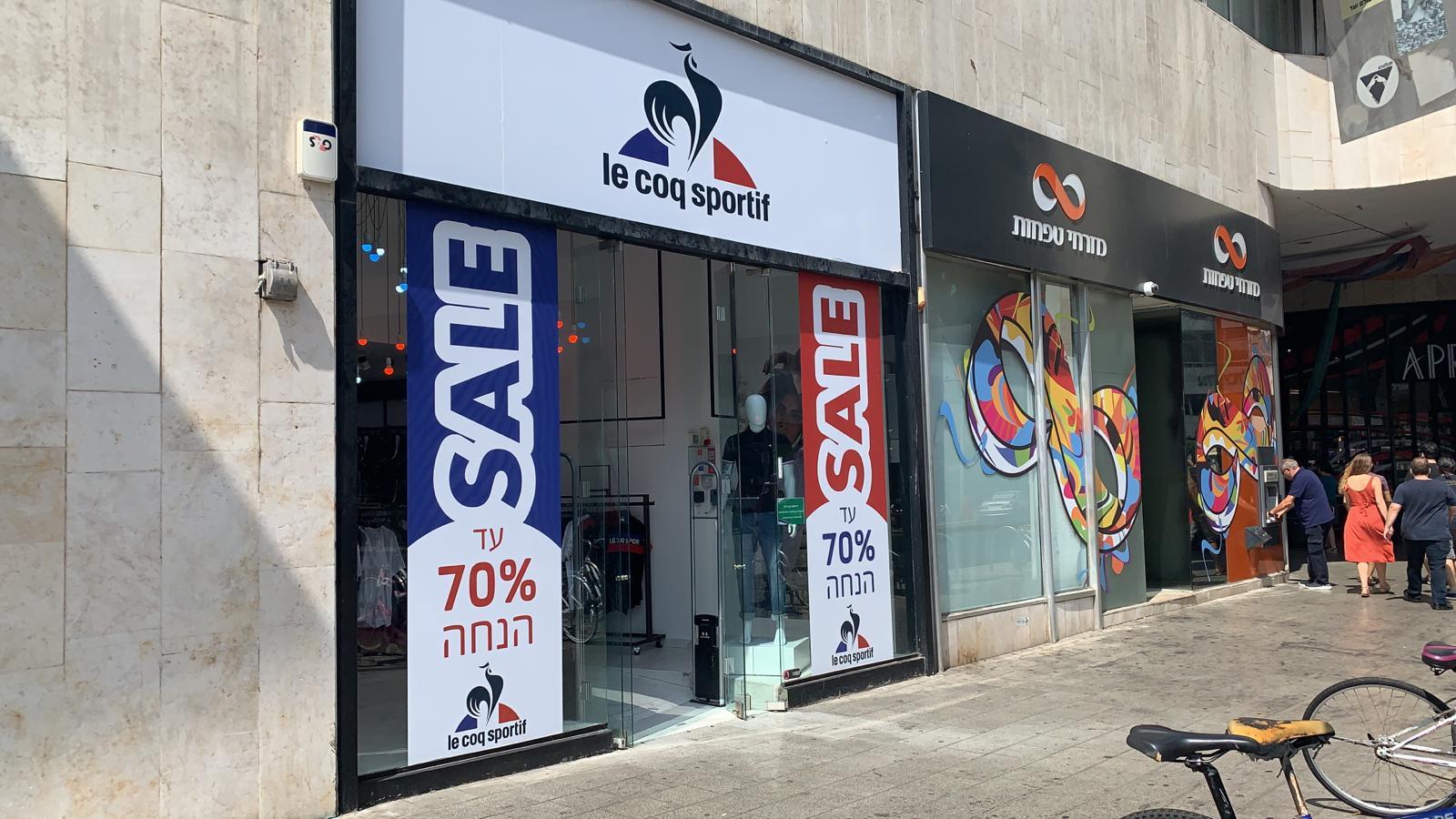 Pop-up-магазин Le Coq Sportif открылся в Тель-Авиве