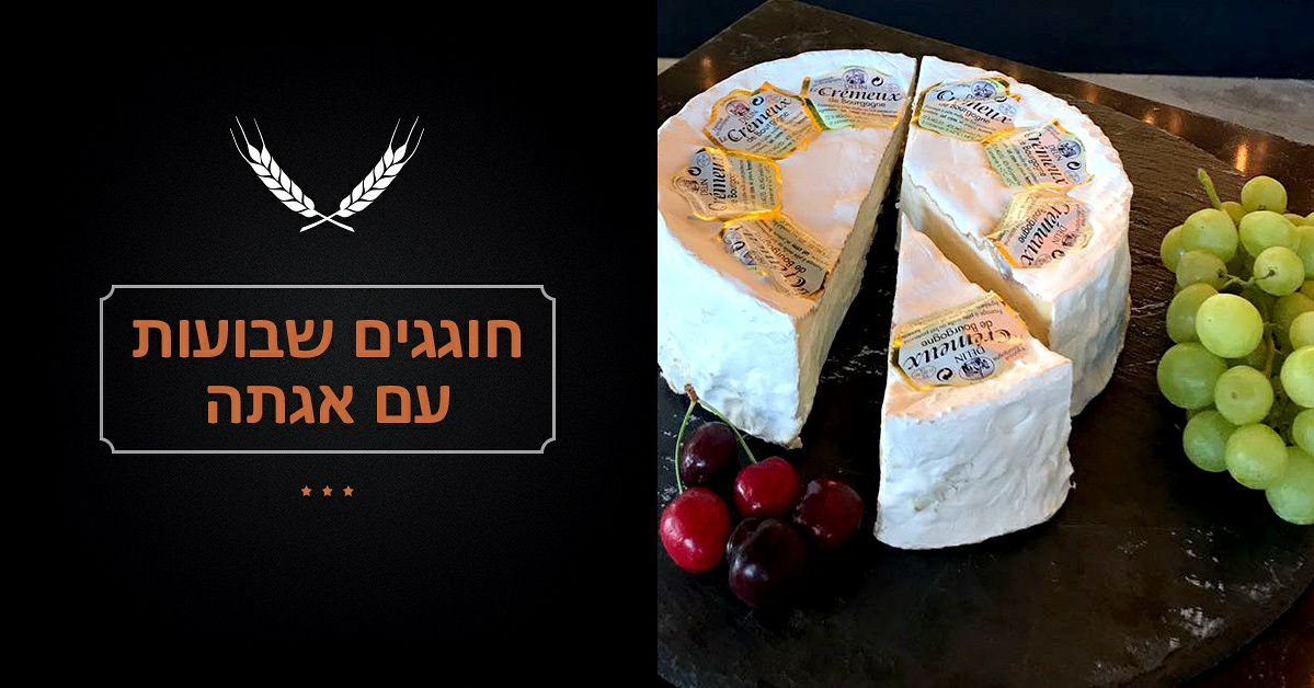 Семь самых популярных французских сыров