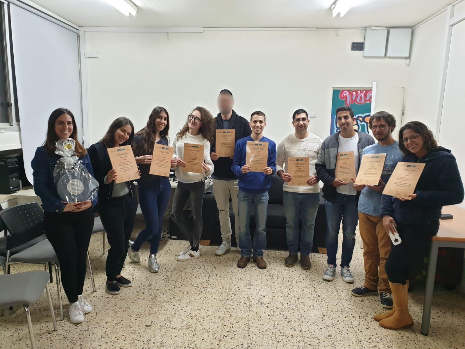 Бесплатная муниципальная программа по обучению и трудоустройству молодежи в Ришон ле-Ционе