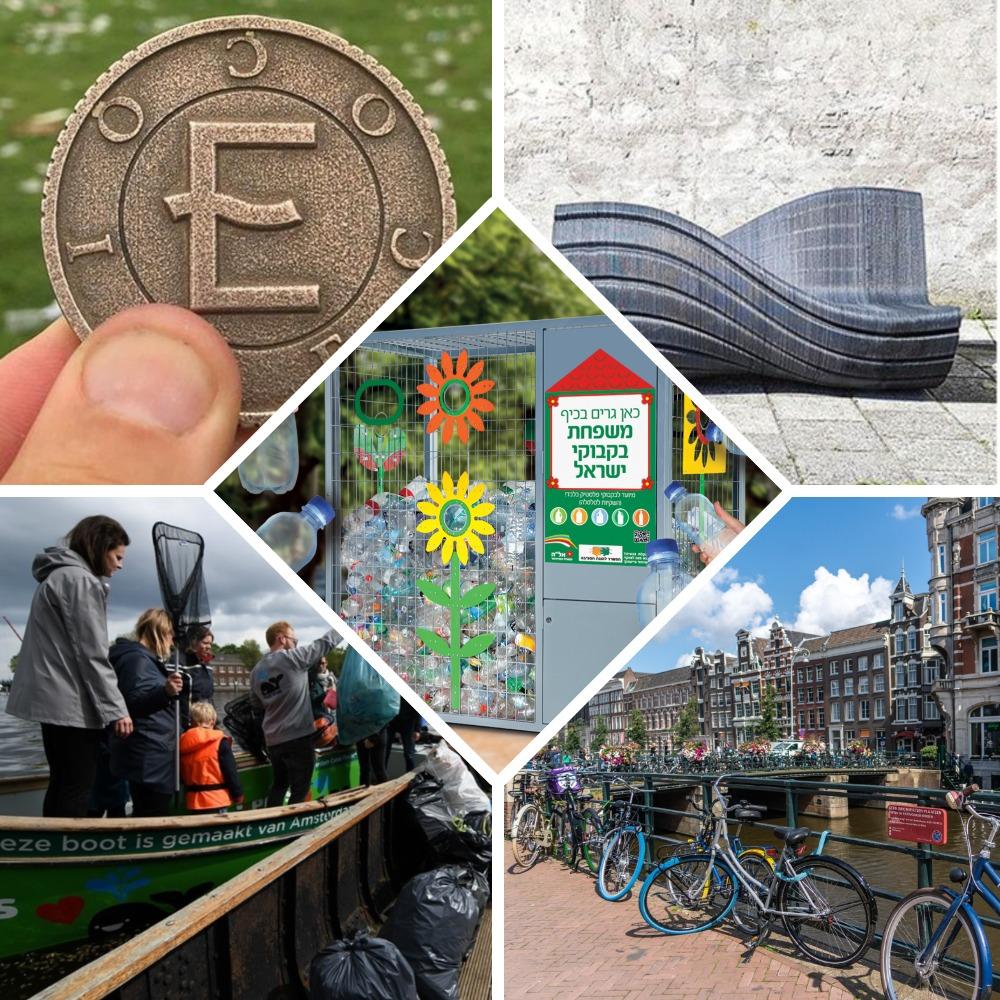 Амстердам: эко-город и модель для подражания