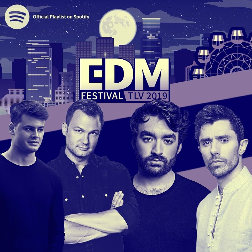 EDM Festival в Тель-Авиве