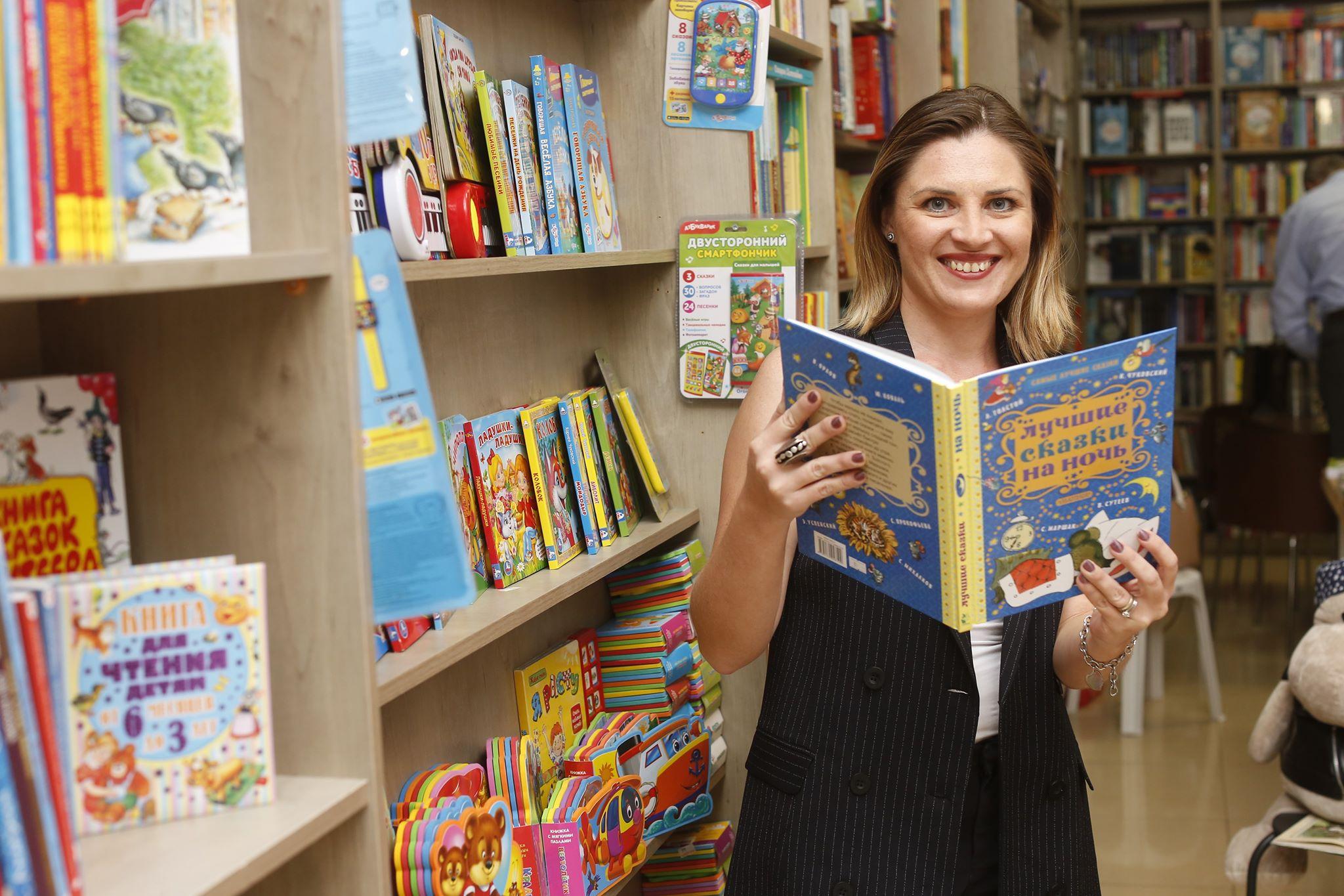 Книжный магазин с особой атмосферой