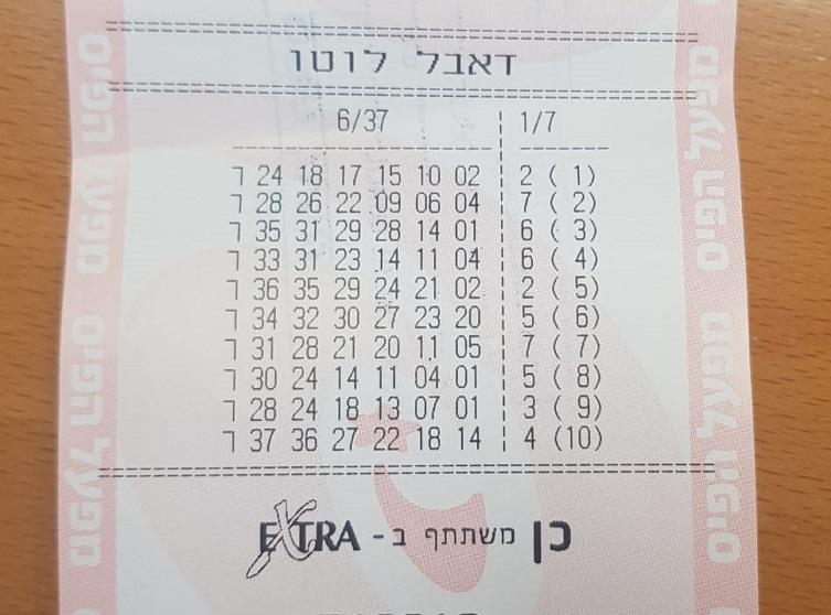 """Обладатель второго приза в """"Дабл-лото"""" выиграл 1,5 миллиона в последнюю минуту"""