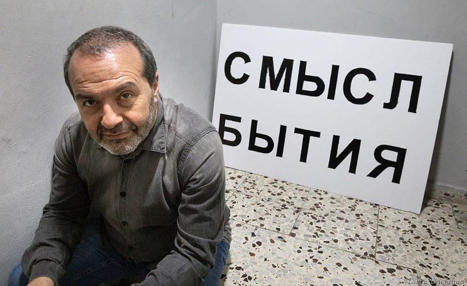 Виктор Шендерович: Я в России живу по выбору