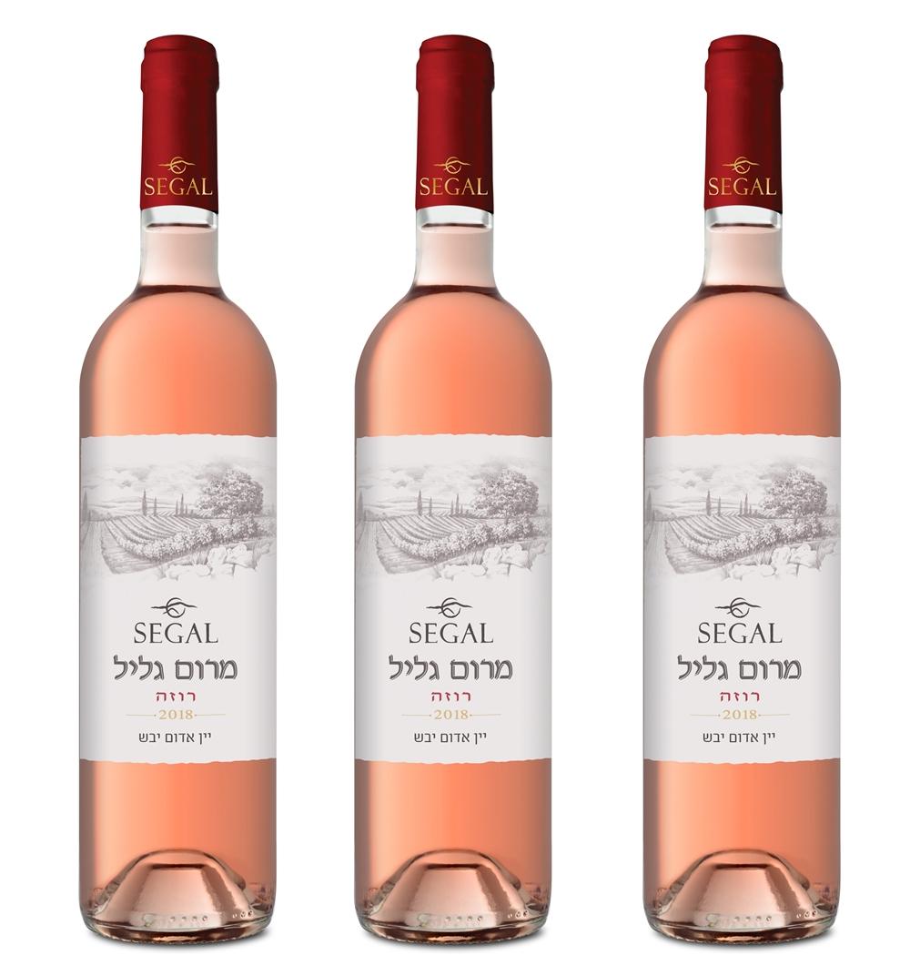 """Розовое вино ко Дню всех влюбленных от """"Сегаль"""""""