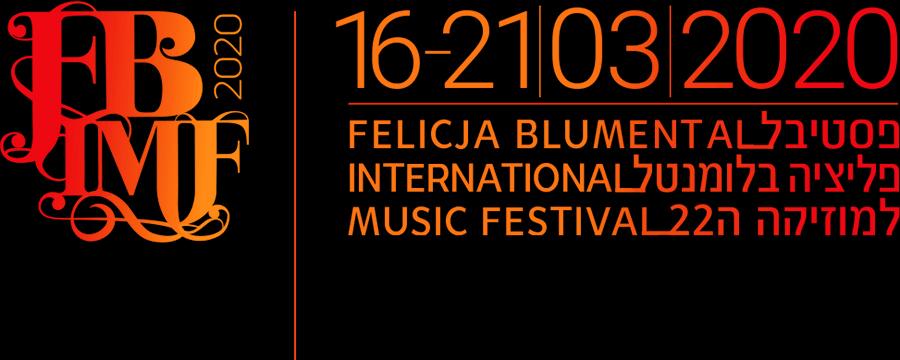 Фестиваль имени Фелиции Блюменталь состоится с 16 по 21 марта в Тель-Авиве