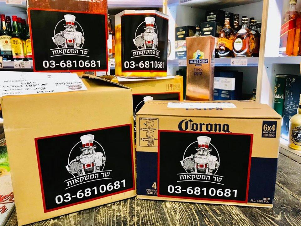 Рекомендации Министра напитков: «Оставайтесь дома, за алкоголем курьер сгоняет»