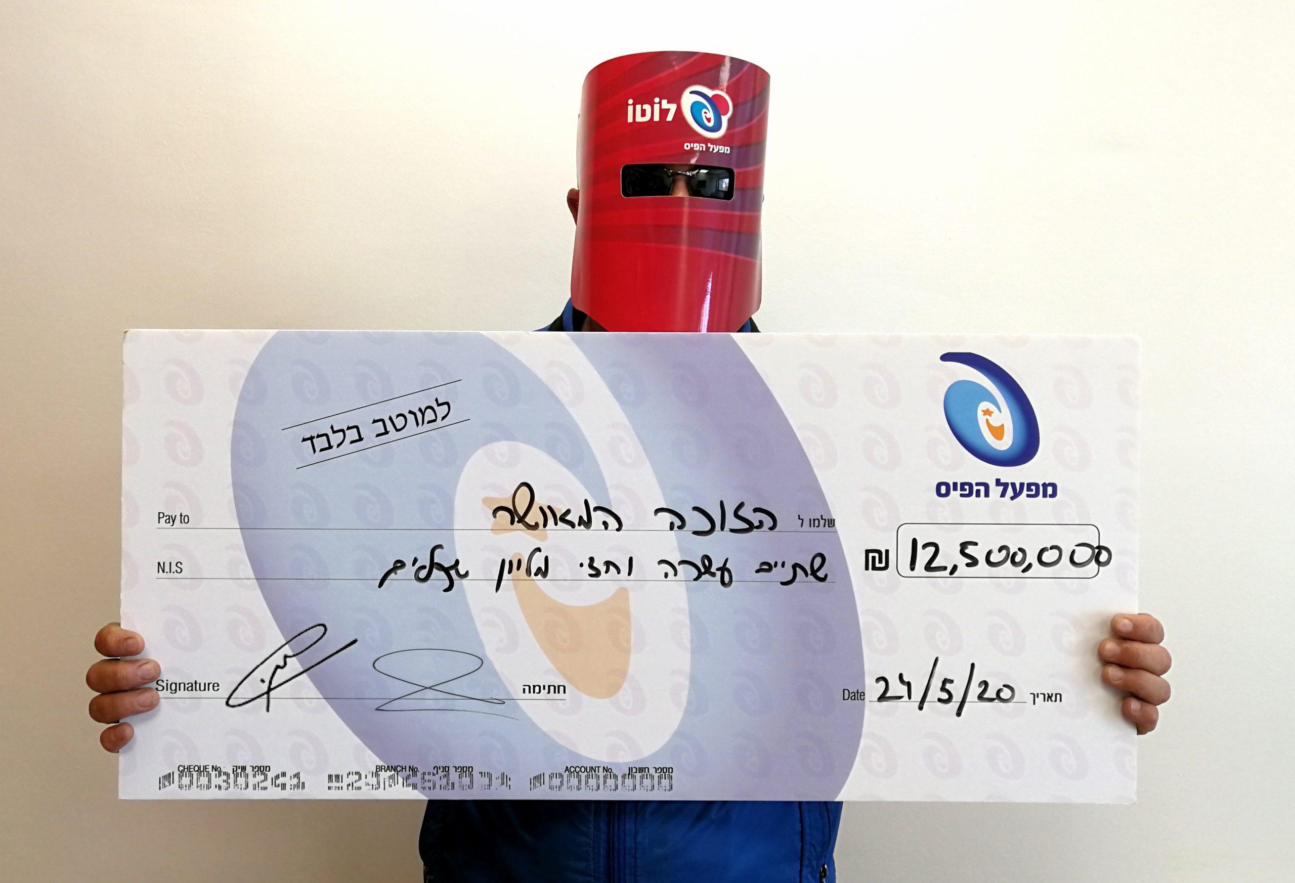 Добрый художник: выигравший 12,5 миллионов шекелей собирается помогать тем, кто в этом нуждается