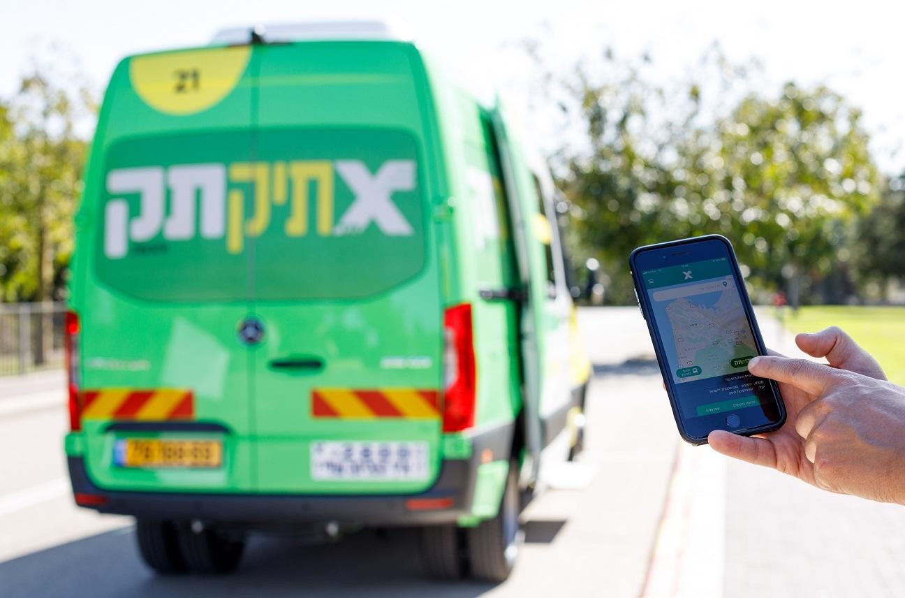 Хайфа входит в эпоху умного транспорта для совместных поездок