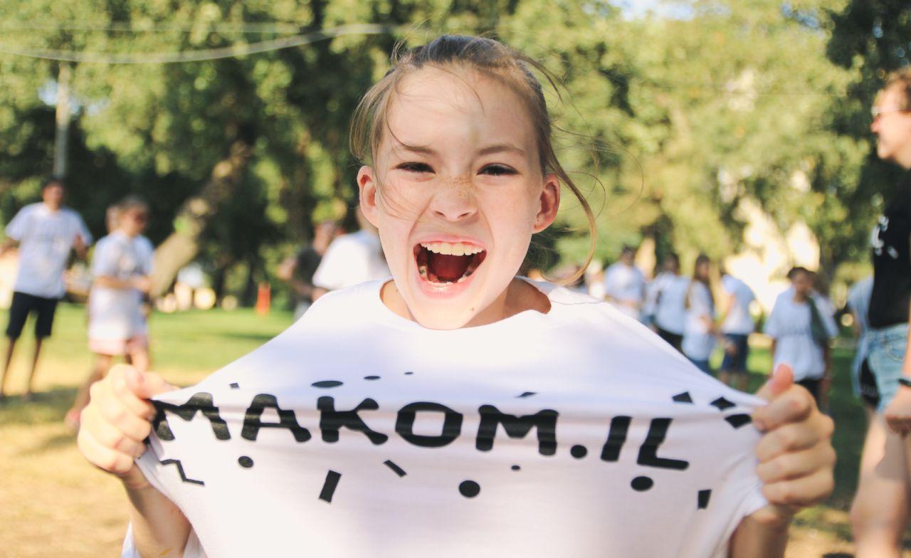 Лагерь Makom.IL – лучшее, что может произойти этим летом!