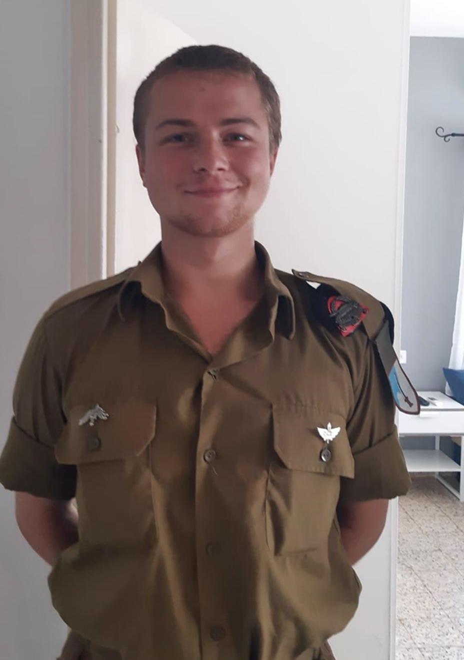 «Яхад» – вместе в поддержку солдат Израиля