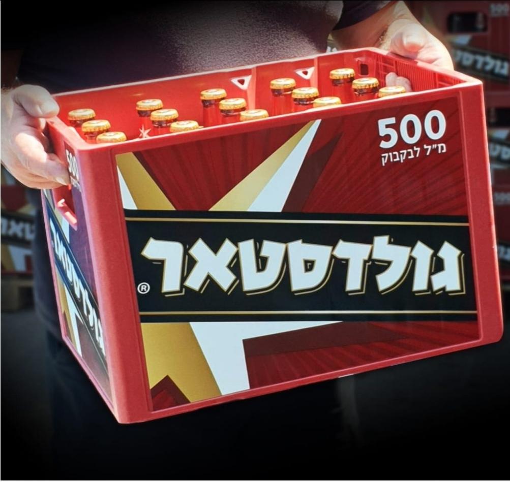 Впервые в Израиле – абонемент на пиво!  Goldstar продолжает радовать израильтян