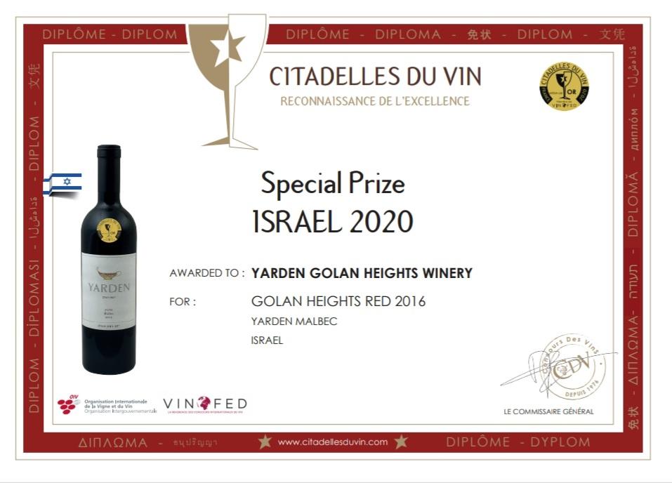 4 золотые медали для самой израильской винодельни