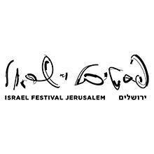 Фестиваль Израиля 2020 – с 3 по 12 сентября в Иерусалиме и онлайн