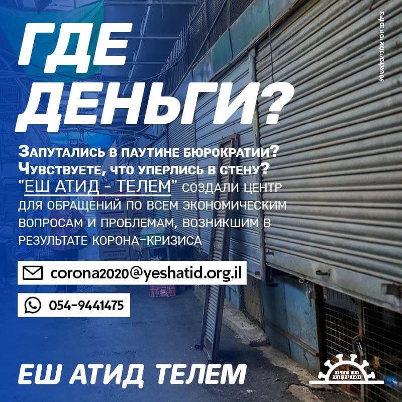Где деньги? Мы поможем вам найти их.