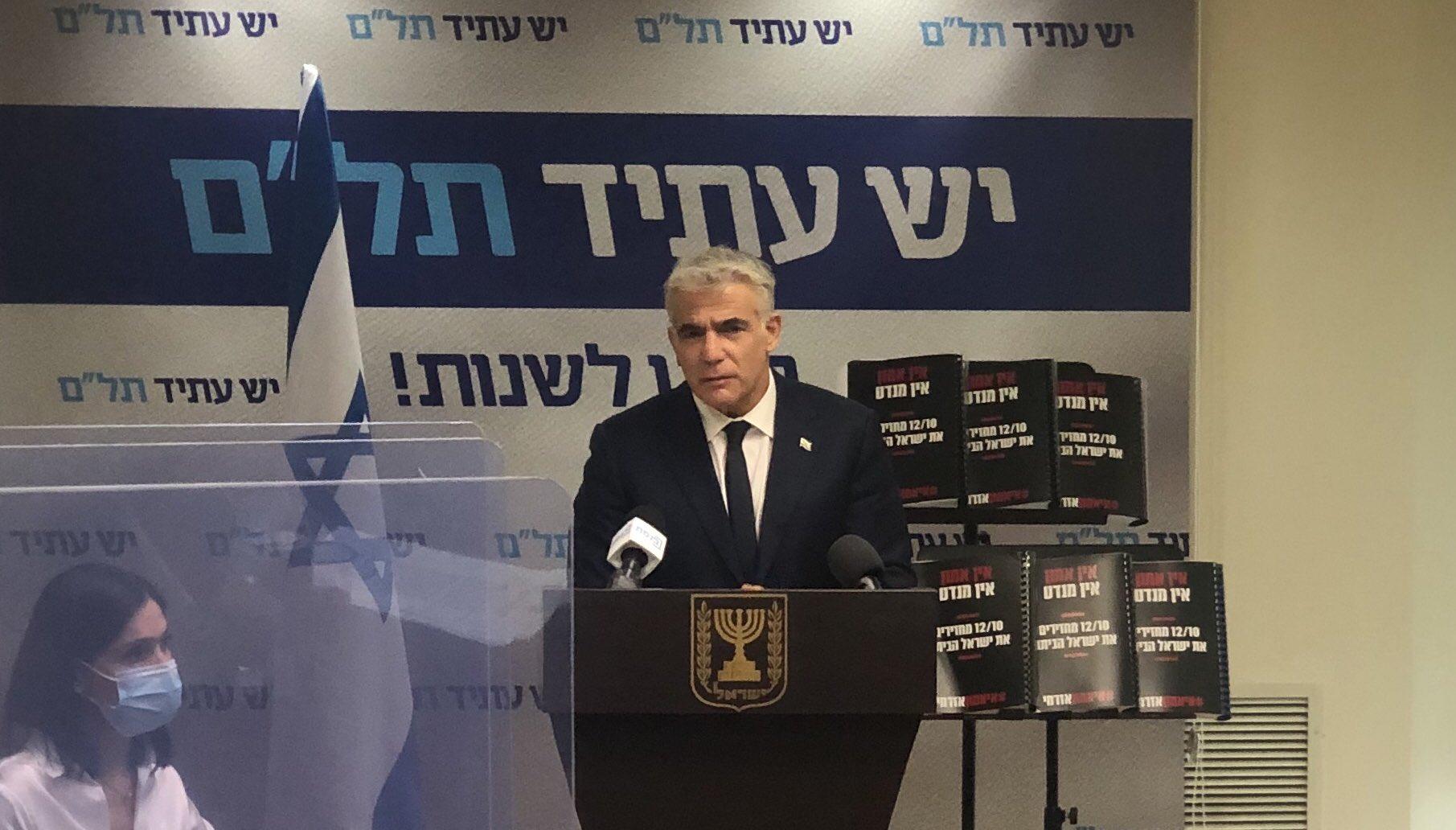 Яир Лапид: «Это правительство не способно возглавить борьбу с кризисом. Тот, кто знает это и не проголосует за вотум недоверия, просто трус»