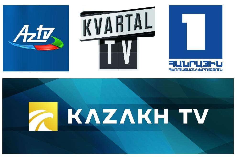 Телевизионная глобализация