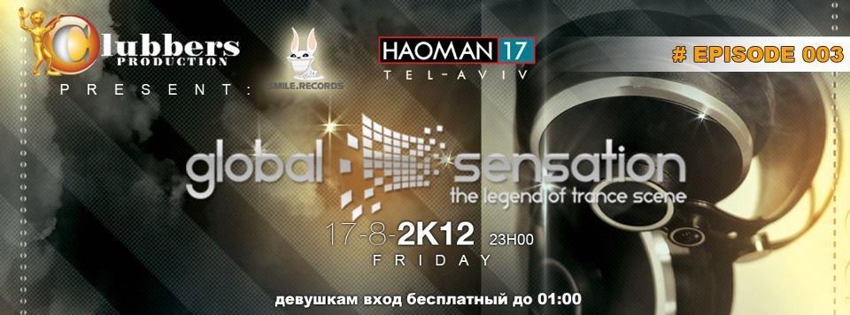 HAOMAN 17 – Global Sensation