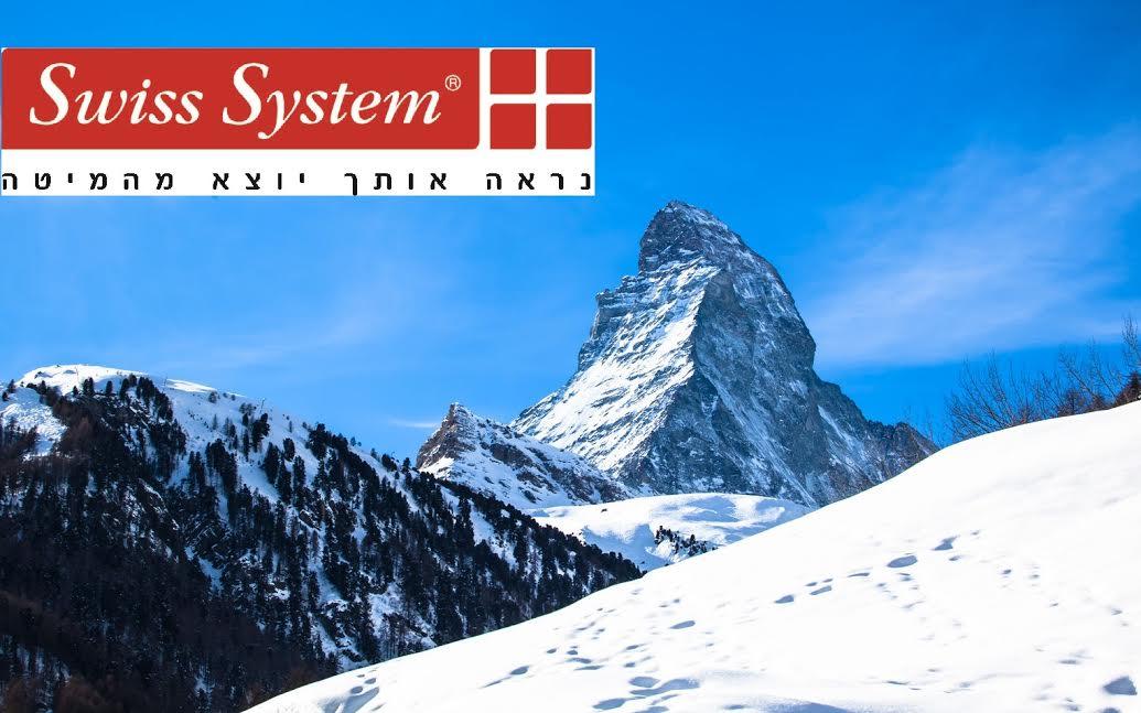 8 причин посетить Швейцарию этим летом