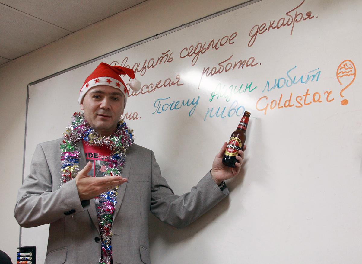 2012 стал годом веселья и пива