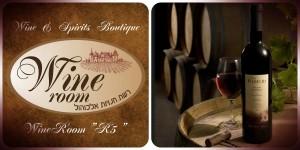 8marta wine room