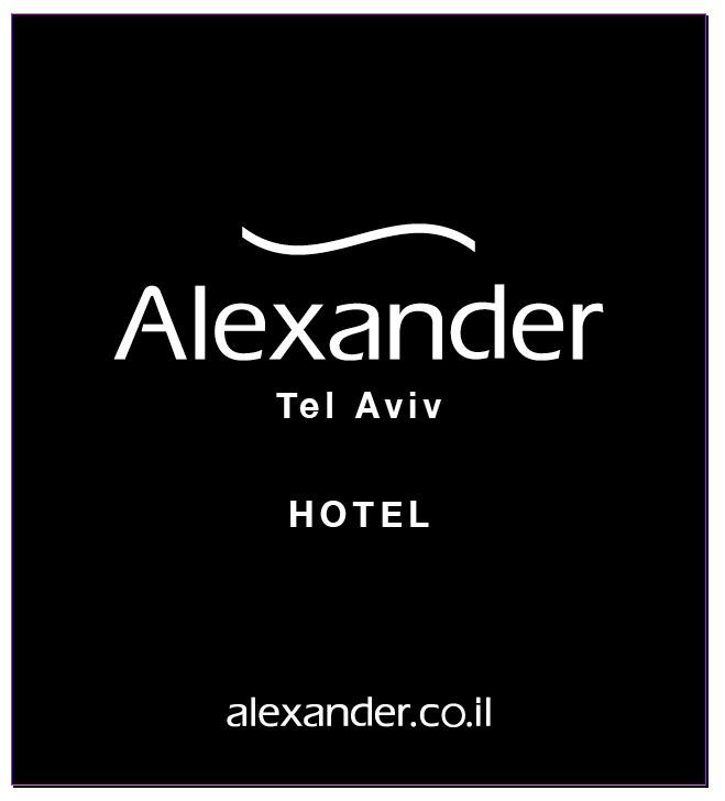 гостиница «Александр»
