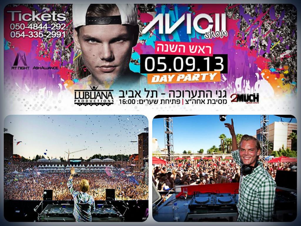 Avicii в Тель-Авиве