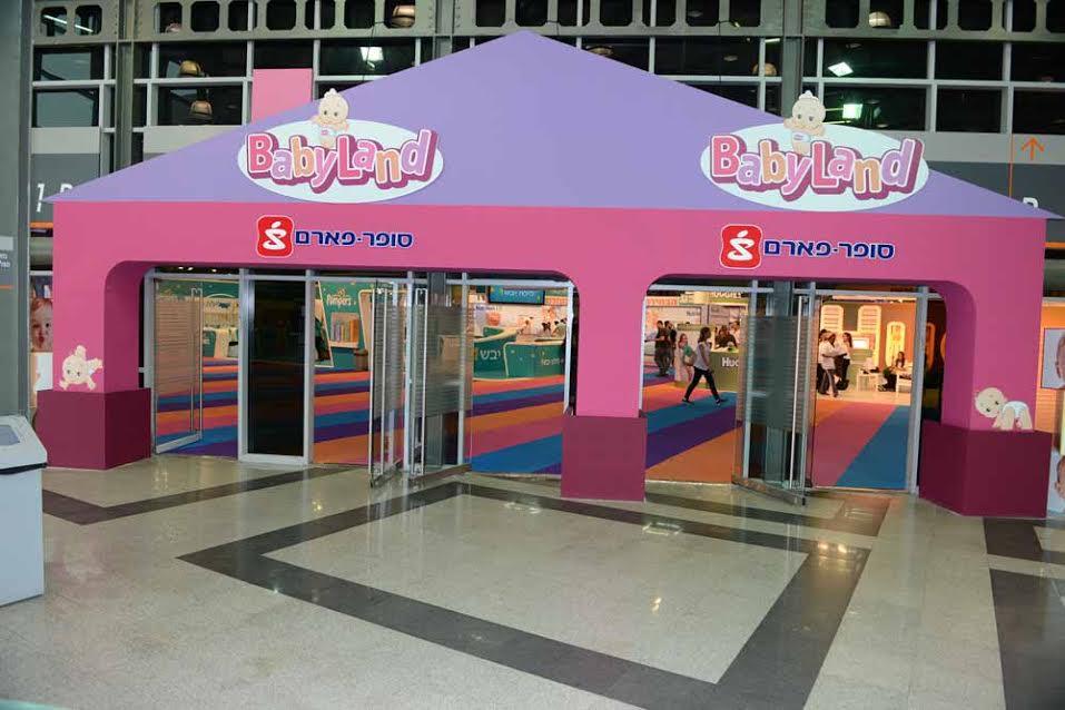 BabyLand – праздник для детей и родителей от «Суперфарм»