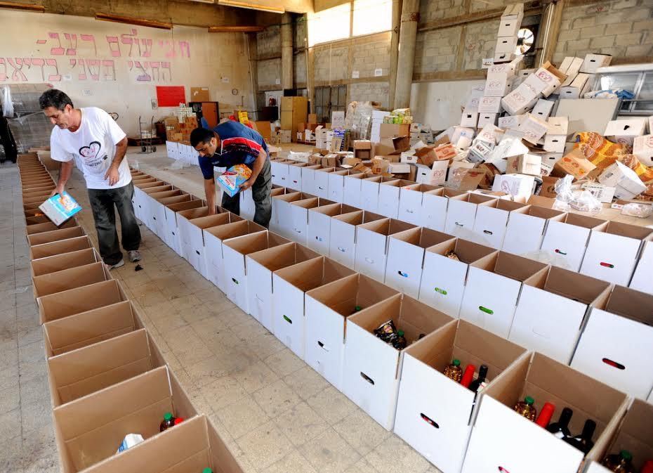 Хайфа: благотворительная акция к Рош ха-Шана