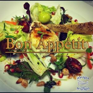 Bon Appétit glamur