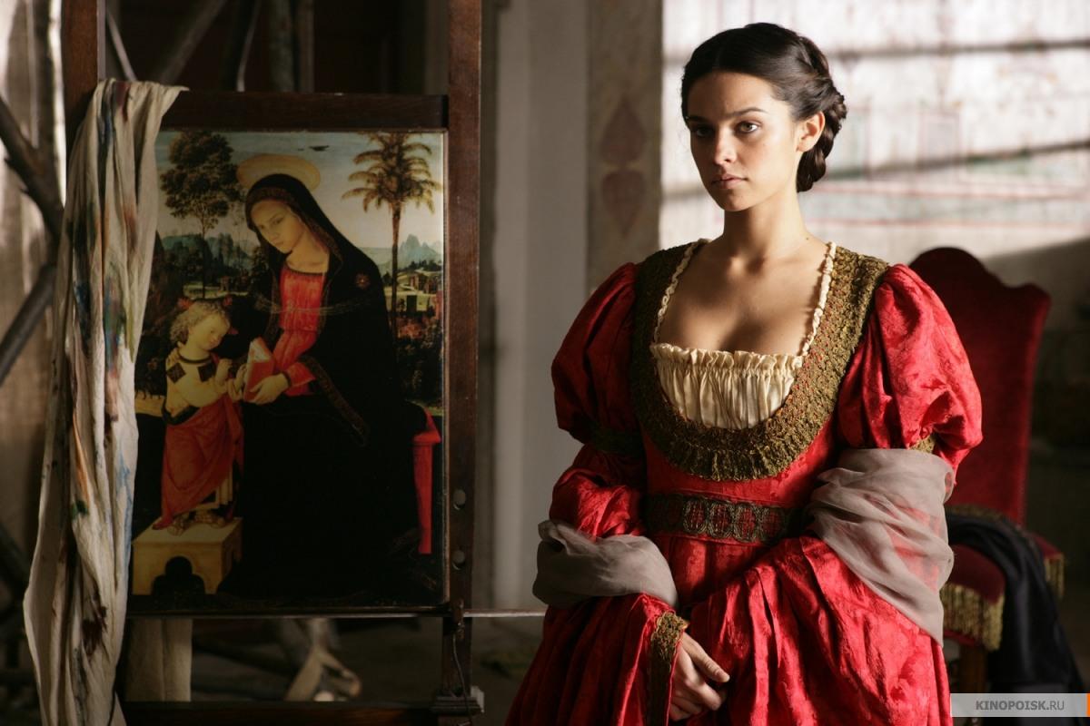 Итальянская мафия эпохи Возрождения  на  yesOh