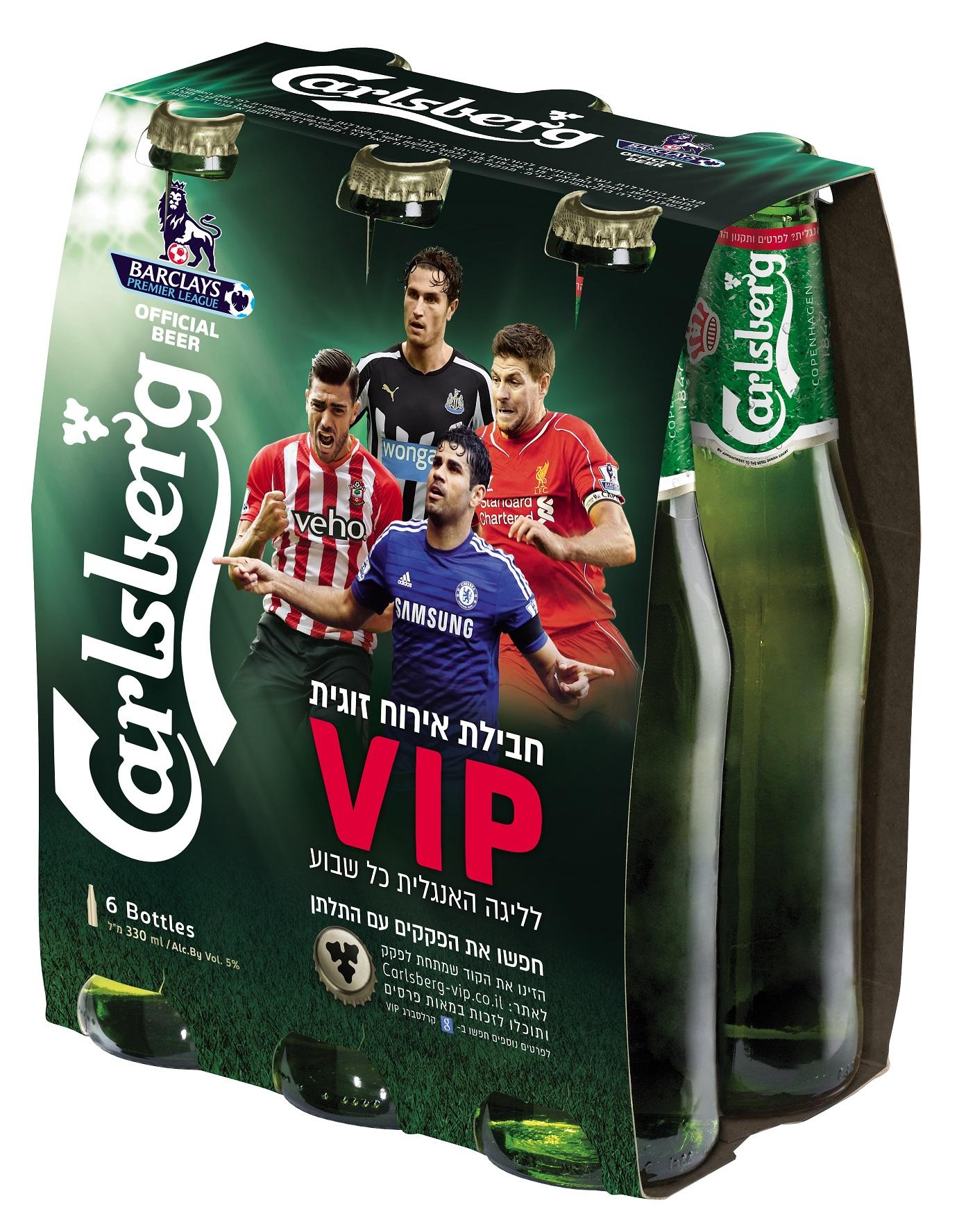 6 VIP-путешествий на двоих на игры «Премьер-лиги» в Англии!