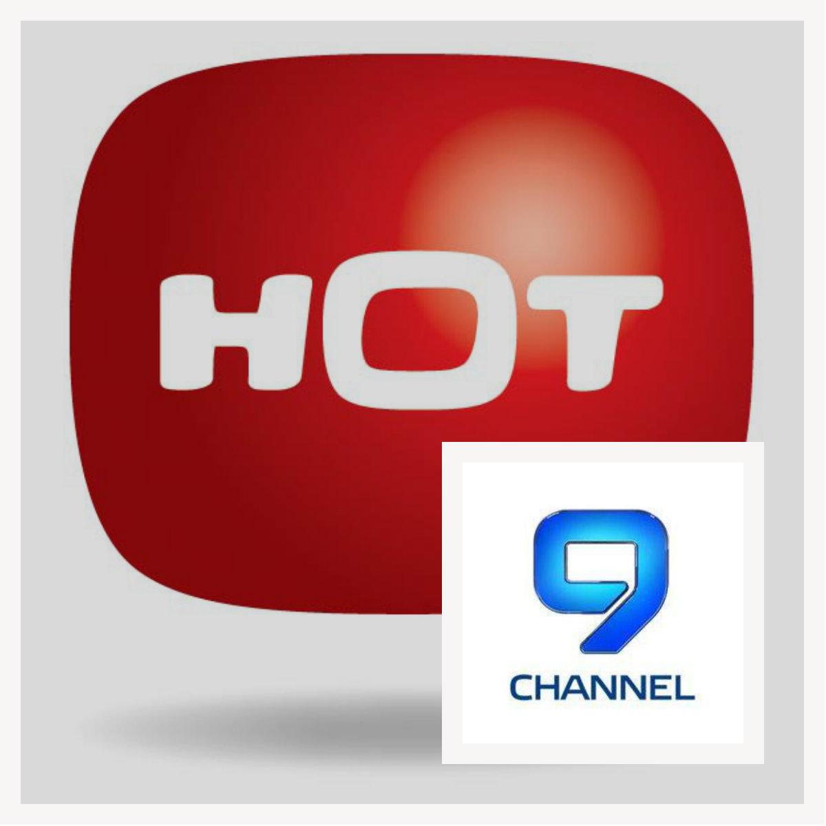 Компания ХОТ начинает стратегическое сотрудничество с «9 каналом»